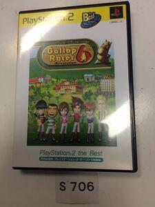 ギャロップ レーサー 6 SONY PS 2 プレイステーション PlayStation the Best プレステ 2 ゲーム ソフト 中古