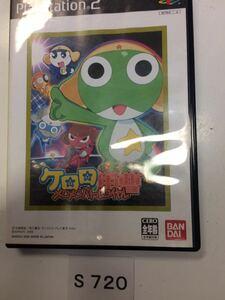 ケロロ軍曹 メロメロ バトル ロイヤル SONY PS 2 プレイステーション PlayStation プレステ 2 ゲーム ソフト 中古
