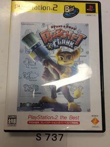 ラチェット アンド クランク SONY PS 2 プレイステーション PlayStation 2 the Best プレステ 2 ゲーム ソフト 中古