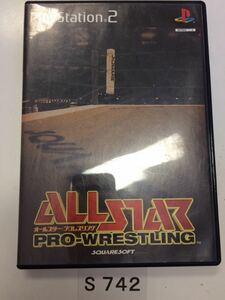 オールスター プロレスリング SONY PS 2 プレイステーション PlayStation プレステ 2 ゲーム ソフト 中古