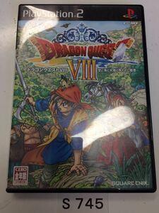 ドラゴンクエスト 8 空と海と大地と呪われし姫君 SONY PS 2 プレイステーション PlayStation プレステ 2 ゲーム ソフト 中古