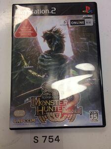 モンスターハンター 2 ドス SONY PS 2 プレイステーション PlayStation プレステ 2 ゲーム ソフト 中古 モンハン