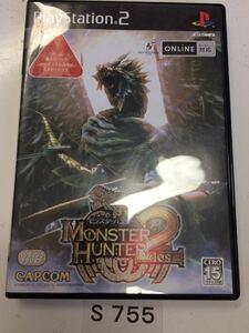 モンスターハンター 2 ドス SONY PS 2 プレイステーション PlayStation プレステ 2 ゲーム ソフト CAPCOM 中古 モンハン
