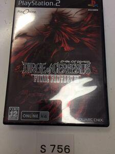 ダージュ オブ ケルベロス SONY PS 2 プレイステーション PlayStation プレステ 2 ゲーム ソフト 中古 FF 7