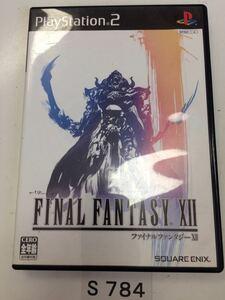 ファイナル ファンタジー ⅩⅡ SONY PS 2 プレイステーション PlayStation プレステ 2 ゲーム ソフト 中古
