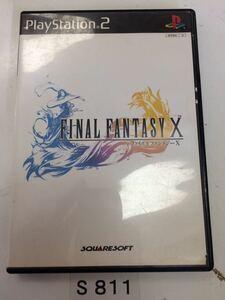 ファイナルファンタジー Ⅹ SONY PS 2 プレイステーション PlayStation プレステ 2 ゲーム ソフト スクエア 中古 FF 10