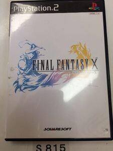 ファイナルファンタジーX SONY PS 2 プレイステーション PlayStation プレステ 2 ゲーム ソフト 中古