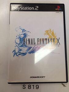 ファイナルファンタジー Ⅹ SONY PS 2 プレイステーション PlayStation プレステ 2 ゲーム ソフト 中古