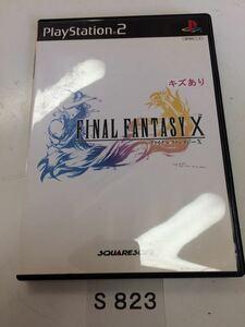 ファイナル ファンタジー Ⅹ SONY PS 2 プレイステーション PlayStation プレステ 2 ゲーム ソフト 中古