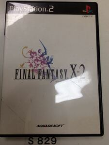 ファイナルファンタジーX 2 SONY PS 2 プレイステーション PlayStation プレステ 2 ゲーム ソフト 中古