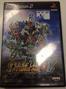 第2次 スーパーロボット大戦 α SONY PS 2 プレイステーション PlayStation プレステ 2 ゲーム ソフト 中古 スパロボ