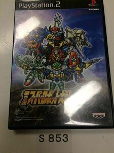 第2次 スーパーロボット大戦 α SONY PS 2 プレイステーション PlayStation プレステ 2 ゲーム ソフト 中古