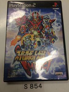 スーパーロボット大戦 IMPACT SONY PS 2 プレイステーション PlayStation プレステ 2 ゲーム ソフト 中古