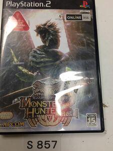 モンスターハンター 2 dos ドス SONY PS 2 プレイステーション PlayStation プレステ 2 ゲーム ソフト 中古 モンハン