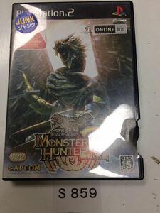 モンスター ハンター 2 ドス SONY PS 2 プレイステーション PlayStation プレステ 2 ゲーム ソフト 中古 モンハン