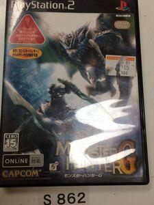 モンスター ハンター G SONY PS 2 プレイステーション PlayStation プレステ 2 ゲーム ソフト 中古 モンハン
