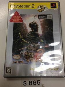 モンスター ハンター 2 ドス オンライン 対応 SONY PS 2 プレイステーション PlayStation 2 the Best プレステ 2 ゲーム ソフト 中古