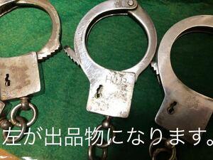 皇宮警察同型手錠
