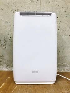 2016年 アイリスオーヤマ RDA-2000 衣類乾燥除湿機 デシカント式 ホワイト IRISOHYAMA 動作OK 除湿器