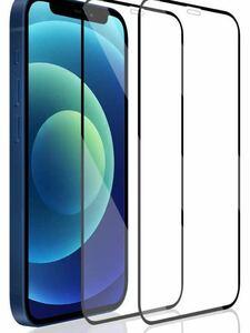 iPhone 12 mini ガラスフィルム 全面保護フィルム 強化ガラス 液晶保護 フィルム 2枚セット 硬度9H 3D Touch対応 指紋防止 5.4インチ