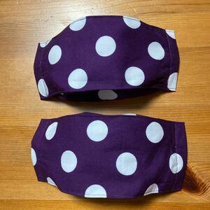 インナーマスク 紫 ドット