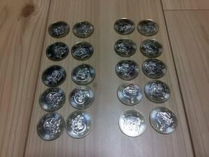 2020 東京オリンピック パラリンピック競技大会 記念硬貨 第4次発行 500円 風神 雷神 記念硬貨 10セット 20枚