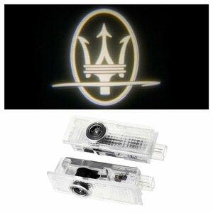 Maserati マセラティ ロゴ カーテシランプ LED 純正交換タイプ ギブリ クアトロポルテ プロジェクタードア ライト アンダースポット 照明