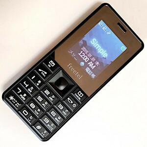 希少 freetel Simple SIMフリー ガラケー 携帯電話 デュアルシム USB充電 MAYASYSTEM FTJ142F BK 2G 3G