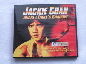 香港映画VCD ビデオCD「蛇拳」  主演:成龍 ジャッキー・チェン   フィリピン版