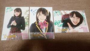 佐伯遥 ブロマイド 3枚セット 直筆サイン じぇるの jelno グッズ 生写真 写真
