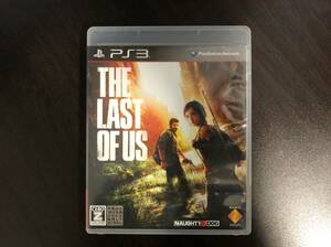 PS3用 ラスト・オブ・アス 【動作品】 (ケース・取説付) THE LAST OF US ラストオブアス (株)ソニー・コンピュータエンタテインメント
