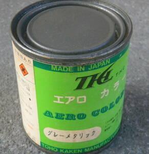 ★☆ THC 東邦化研 エアロカラー『グレーメタリック』 ☆★
