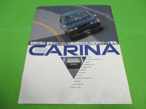 TOYOTA トヨタ CARINA カリーナ 旧車 昭和56年頃 カタログ