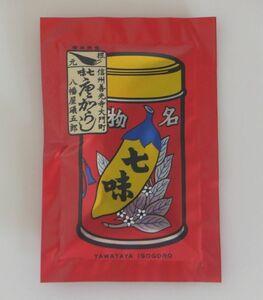 蕎麦のお供に。長野県 善光寺名物 七味唐辛子 八幡屋磯五郎 七味唐辛子8g *定型郵便発送可能(0)