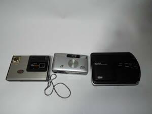 フイルム生産中止のカメラ3台               マ8