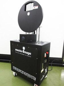 岐阜発 特殊映像機器 映画 3D映写機 マスターイメージ社 master image MI-2100R  ■NO1 ヤマトBOXチャーター便