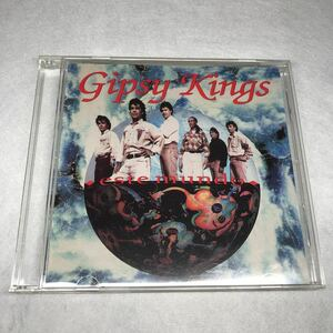 GIPSY KINGS - ESTE MUNDO ジプシー・キングス ベスト盤 南米音楽 ラテン音楽