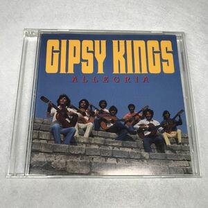 GIPSY KINGS - ALLEGRIA アレグリア ジプシーキングス 南米音楽 ラテン音楽 CD