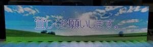 リモコン付きカラー電光掲示板 RGB Led Matrix フルカラー LED マトリックス 256*64(512mm x 128mm) Module 電子工作セット(WiFi可)