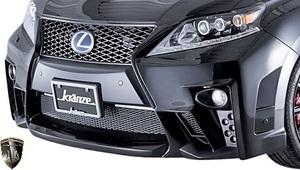 【M's】レクサス 10系 RX 後期 RX450h RX350 RX270 (2012.4-2015.10) AIMGAIN 純VIP GT フロントバンパー // FRP エイムゲイン エアロ