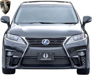 【M's】LEXUS 10RX 後期 RX450h RX350 RX270 (2012.4-2015.10) AIMGAIN 純VIP GT フロントバンパー // FRP エイムゲイン エアロパーツ
