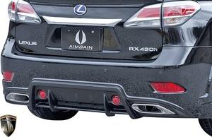 【M's】レクサス 10系 RX 後期 RX450h RX350 RX270 (2012.4-2015.10) AIMGAIN 純VIP GT リアバンパー // FRP エイムゲイン エアロパーツ