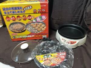 1円~売り切り パルフェ 電気たこ焼き器、お好みや機器 H-7599 201130213