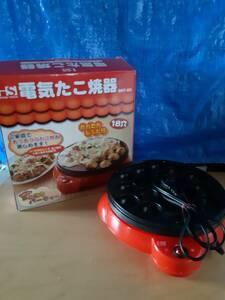 1円~売り切り HOMESWAN 電気たこ焼き器18穴 SNT-60 201111213