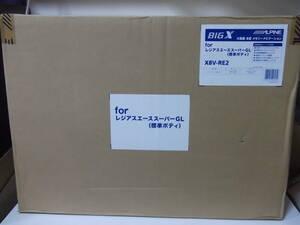 【新品】ALPINEアルパインX8V-RE2 レジアスエース(ハイエース) スーパーGL標準ボディ用8型ナビ フルセグTV・DVD再生・CD録音・Bluetooth