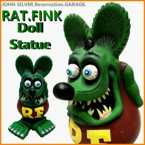 【RatFink】ラットフィンク/スタチュー/フィギュア/ドール/人形/32cm