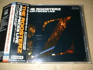【旧規格盤CD】ルースターズ(The Roosterz:花田裕之・下山淳)/Four Pieces Live 1988-7-22(88年盤!帯付!送料込!解散ライヴ!