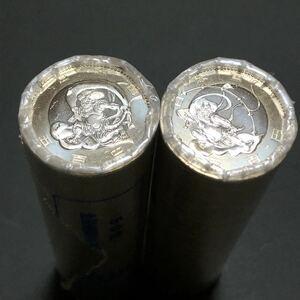 2020年東京オリンピック・パラリンピック競技大会記念貨幣(第四次発行分)の五百円クラッド貨幣 2種類『風神・雷神』各1本 ロール