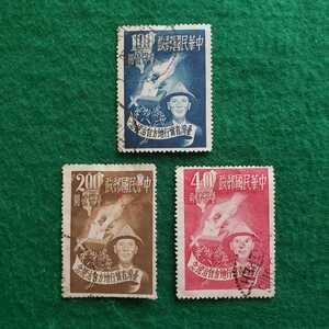旧中国切手 中華民国郵政 台湾省實行地方自治記念 ★1圓 ★2圓 ★40圓《使用済》合計3枚