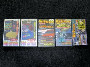 # HotVersion hot VERSION VHS video 5ps.@Vol2, 4, 15, 21, 40 Best MOTORing Best Motoring